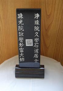http://ishinokoe.co.jp/mt-image/qr/ihai1.jpg